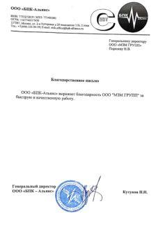 novyj-dokument-2019-05-23-20.04.59_1