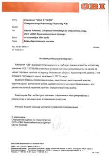 novyj-dokument-2019-05-23-20.04.59_10