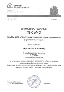 novyj-dokument-2019-05-23-20.04.59_11