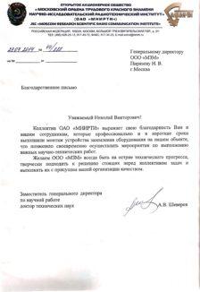 novyj-dokument-2019-05-23-20.04.59_14
