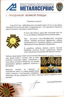 novyj-dokument-2019-05-23-20.04.59_2